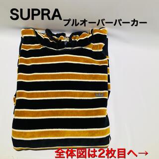 スープラ(SUPRA)のSUPRA プルオーバーパーカー Mサイズ ストリートブランド 黒(パーカー)