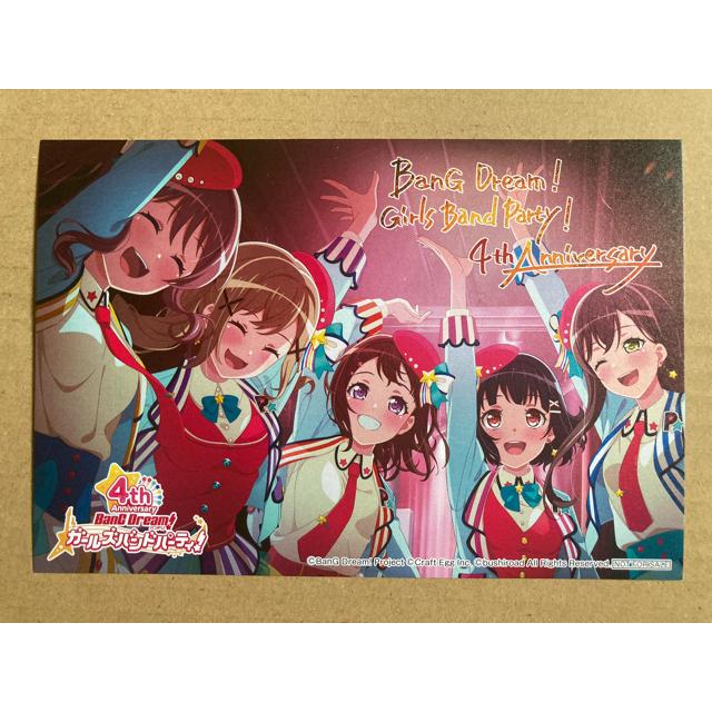 バンドリ ガルパ 4周年記念キャンペーン ポストカード ポピパ エンタメ/ホビーのアニメグッズ(カード)の商品写真