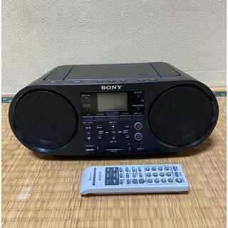 SONY - SONY ZS-RS81BT
