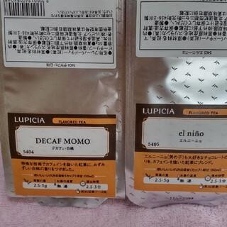 ルピシア(LUPICIA)のルピシア ティリーフ50g × 2袋(茶)