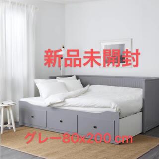 イケア(IKEA)の新品未開封 HEMNES ヘムネス デイベッドフレーム(引き出し×3)(シングルベッド)