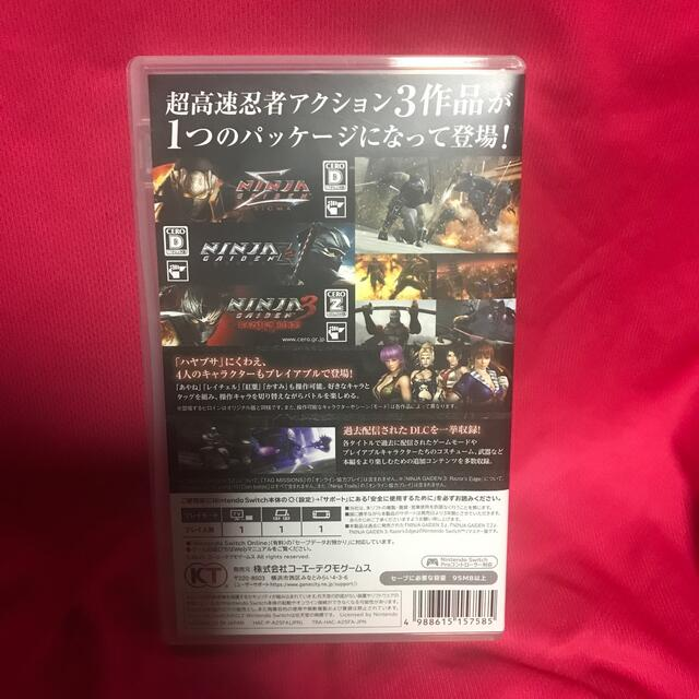 Nintendo Switch(ニンテンドースイッチ)のNINJA GAIDEN: ニンジャガイデン マスターコレクション Switch エンタメ/ホビーのゲームソフト/ゲーム機本体(家庭用ゲームソフト)の商品写真