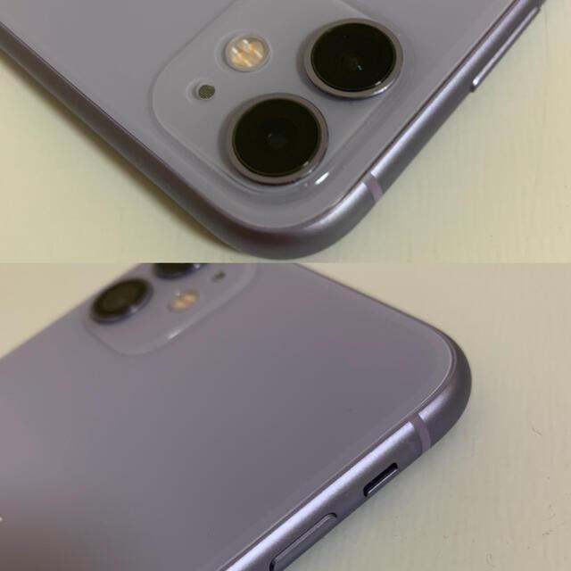 Apple(アップル)のiPhone11 パープル 64ギガ ジャンク品 スマホ/家電/カメラのスマートフォン/携帯電話(スマートフォン本体)の商品写真