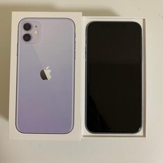 Apple - iPhone11 パープル 64ギガ ジャンク品