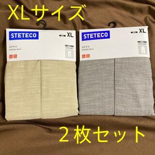 UNIQLO - 【新品未使用】ユニクロ メンズ ステテコ XL (2枚セット)
