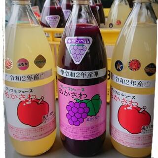 参考画像 りんご キャンベル ストレートジュース(フルーツ)