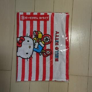 ※Kitty4 6 様専用※(タオル)