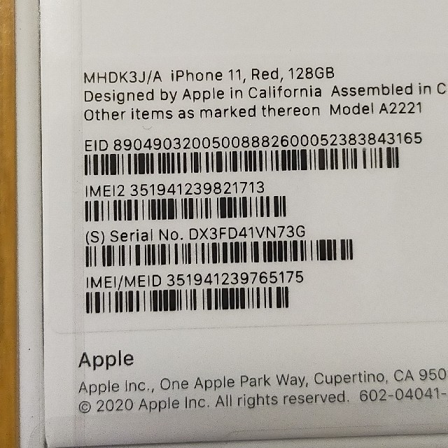 iPhone(アイフォーン)のiPhone 11 (PRODUCT)RED 128 GB SIMロック解除 スマホ/家電/カメラのスマートフォン/携帯電話(スマートフォン本体)の商品写真
