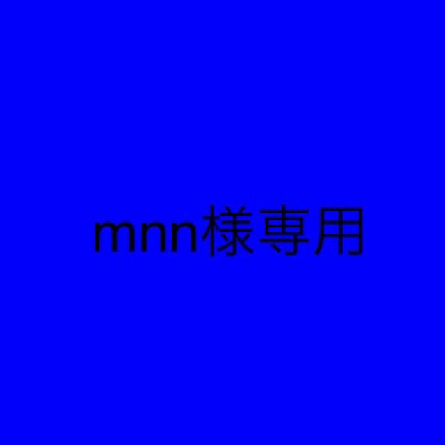 BANDAI(バンダイ)のmnn様専用 呪術廻戦 デコラPIC 宿儺 エンタメ/ホビーのおもちゃ/ぬいぐるみ(キャラクターグッズ)の商品写真