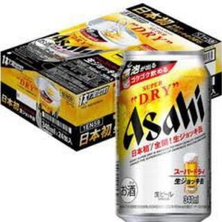 アサヒ(アサヒ)のアサヒビール泡ジョッキ缶1ケース 24本入り(ソフトドリンク)
