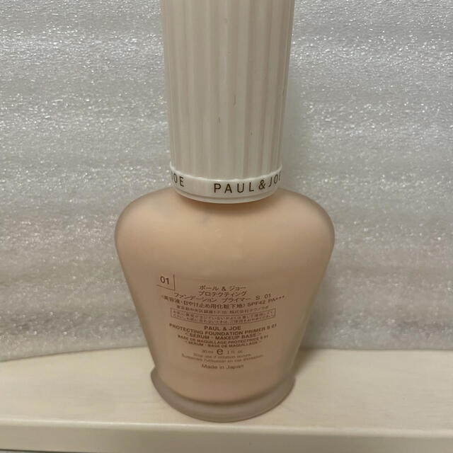 PAUL & JOE(ポールアンドジョー)のポールアンドジョープロテクティングファンデーションプライマーS01 コスメ/美容のベースメイク/化粧品(化粧下地)の商品写真