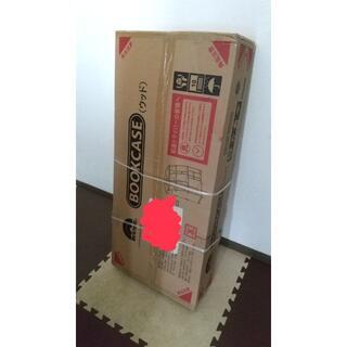 新品未開封☆ディズニー英語システム 棚 ブックケース DWE(本収納)