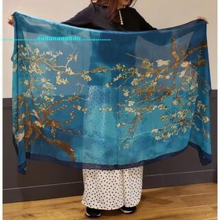 大判ストール★ゴッホ【花咲くアーモンドの木の枝】スカーフ絵画180cmX90cm