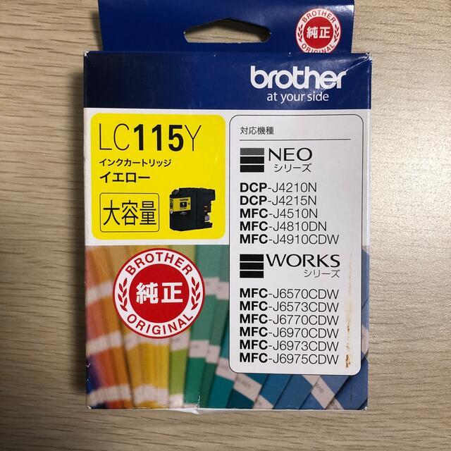 brother(ブラザー)のbrother ブラザー純正インクカートリッジLC115Y イエロー大容量 1個 スマホ/家電/カメラのPC/タブレット(PC周辺機器)の商品写真