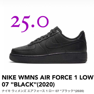 """ナイキ(NIKE)のNIKE WMNS AIR FORCE 1 LOW 07 """"BLACK(スニーカー)"""