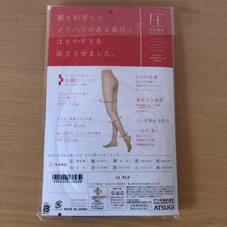 Atsugi - ATSUGI アツギ ストッキング      アスティーグ 5足