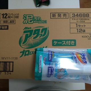 花王 - アタック プロEX石けん 部分洗い洗剤 ケース付き12本