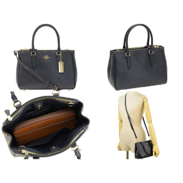 COACH(コーチ)の半額SALE❣️コーチ トートバッグ 新品未使用 レディースのバッグ(トートバッグ)の商品写真