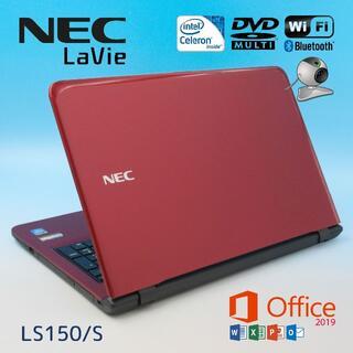 NEC - Office2019/薄型/NECノートパソコン/新品SSD使用/ウェブカメラ