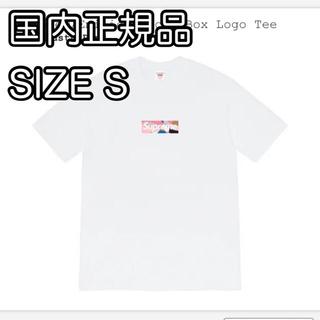Supreme - Supreme Emilio Pucci Box Logo Tee シュプリーム