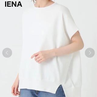 イエナ(IENA)の美品♪IENA 2020SSコットンストレッチワイドクルーネックプルオーバー(カットソー(半袖/袖なし))
