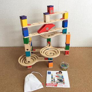 ボーネルンド(BorneLund)のボーネルンド クアドリラ ツイスト&レールセット(知育玩具)