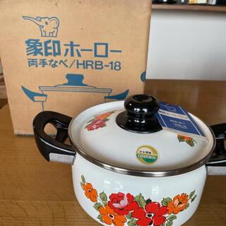象印 - 象印 昭和レトロ ホーロー鍋【HRBー18 未使用品】