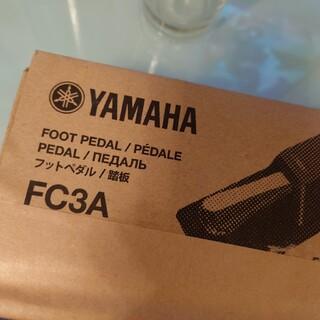 ヤマハ(ヤマハ)のYAMAHA フットペダル FC3A(電子ピアノ)