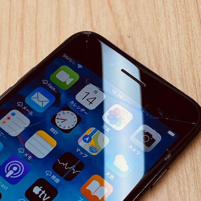 iPhone(アイフォーン)の521 SIMフリー iPhone7 128GB ジャンク品 スマホ/家電/カメラのスマートフォン/携帯電話(スマートフォン本体)の商品写真