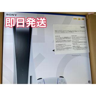PlayStation - PS5 PlayStation5 本体 ディスクドライブ CFI-1000A01