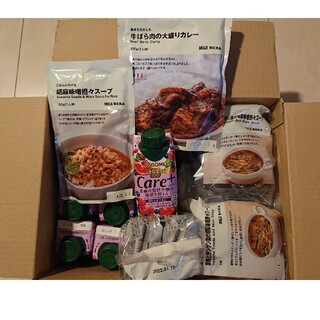 カゴメ(KAGOME)の野菜生活100 care+  無印良品 カレー 坦々スープ(ソフトドリンク)