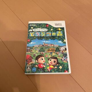 ウィーユー(Wii U)のWiiU どうぶつの森ソフト(家庭用ゲームソフト)