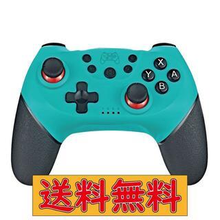 最新版 switchコントローラー グリーン ジャイロセンサーワイヤレス(その他)