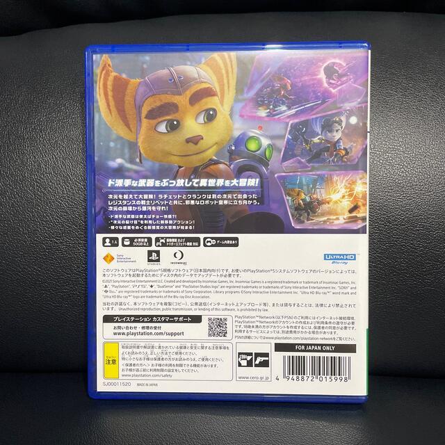 PlayStation(プレイステーション)のラチェット&クランク パラレル・トラブル PS5 エンタメ/ホビーのゲームソフト/ゲーム機本体(家庭用ゲームソフト)の商品写真