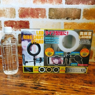 LEDリンク ライトスタンド スマホ&マイクホルダー付(蛍光灯/電球)