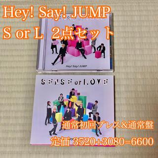 ヘイセイジャンプ(Hey! Say! JUMP)のHey! Say! JUMP  SENSE or LOVE(アイドルグッズ)