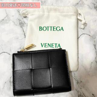 ボッテガヴェネタ(Bottega Veneta)のBOTTEGA VENETA<新品レシート付き>カセット2つ折り財布 ブラック(財布)