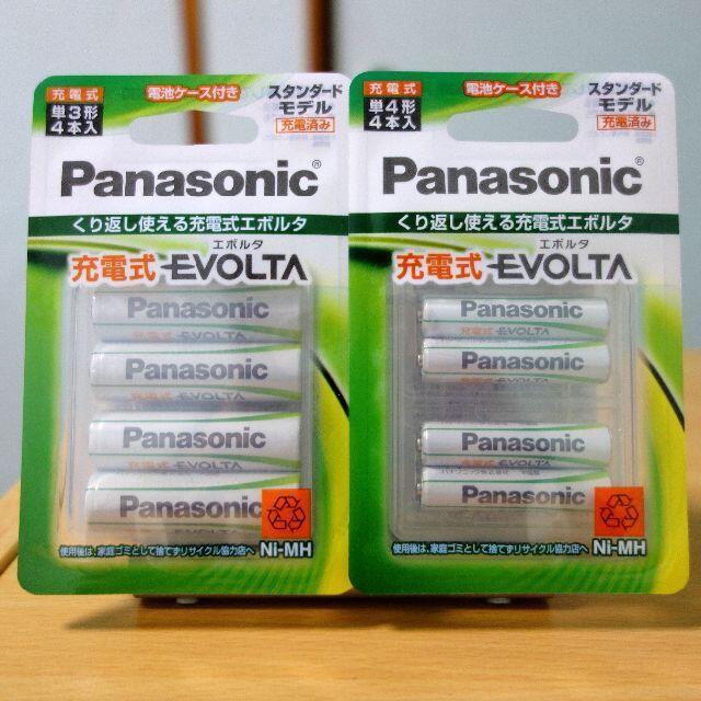 Panasonic(パナソニック)の充電式エボルタ 単3形、単4形充電池 4本パック 2つセット スマホ/家電/カメラのスマホ/家電/カメラ その他(その他)の商品写真