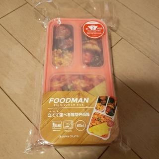 送料無料シービージャパン 弁当箱 薄型 フードマン 400ml ★ ピンク ★
