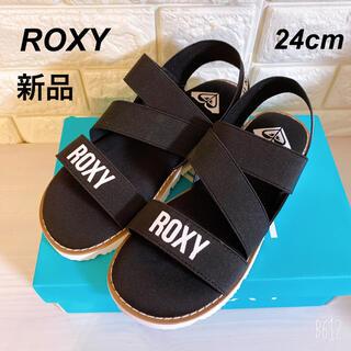 ロキシー(Roxy)の新品 ROXY ロキシー サンダル 24 レディース ムラスポ(サンダル)