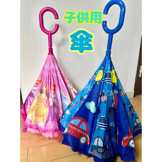 子供用 傘 ブルー(傘)