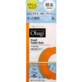 ロート製薬 - オバジc 酵素洗顔パウダー