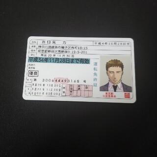 【希少】囀る鳥は羽ばたかない 百目鬼力 免許証 カード