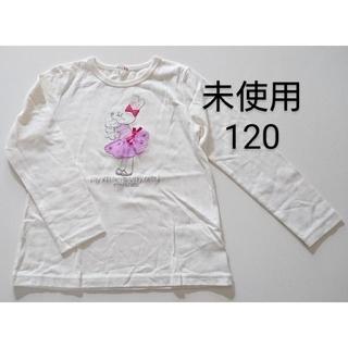 ニットプランナー(KP)のKP ニットプランナー 子供服 女の子 Tシャツカットソー 半袖 120 新品(Tシャツ/カットソー)