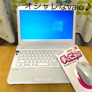 バイオ(VAIO)のVAIOでオシャレに♪ 14型高画質ワイド液晶 HDD640GB DVD♪(ノートPC)