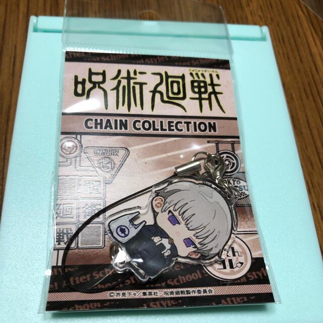 呪術廻戦 狗巻棘 エンタメ/ホビーのおもちゃ/ぬいぐるみ(キャラクターグッズ)の商品写真