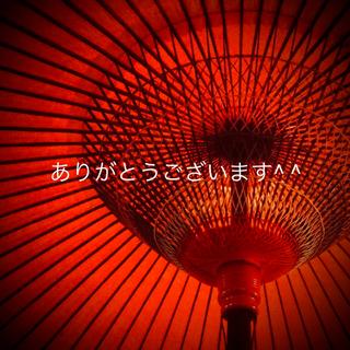 キリン - 富士山麓 18年 リミテッドエディション オロロソ カスク フィニッシュ 箱付