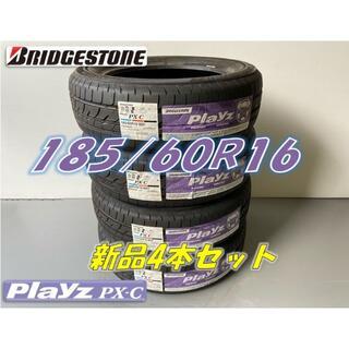 ブリヂストン(BRIDGESTONE)の185/60R16 ブリヂストン Playz PX-C プレイズ 夏タイヤ(タイヤ)