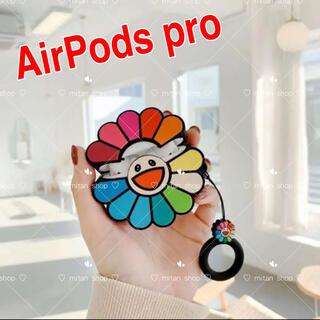 AirPodsケース エアポッツケース おはな カラフル AirPods pro