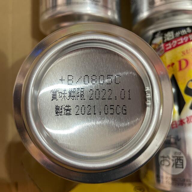 アサヒ(アサヒ)のアサヒ 生ジョッキ缶6本セット🍺 食品/飲料/酒の酒(ビール)の商品写真